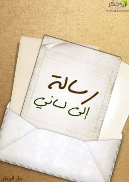 http://www.quran-radio.com/Uploads/Image/2142148036323961728.jpg