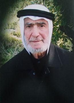 الشيخ سعيد محمد نور كنج كونج